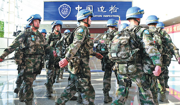 Last military group heads to S. Sudan (China Daily)
